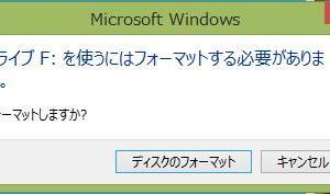 【隨身碟】USBメモリが壊れちゃった話