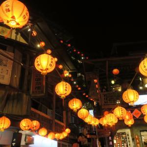 台湾人の「帰省する」文化