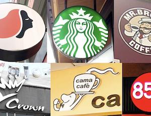 ルイサコーヒーの進撃が凄い件【台湾カフェ比較:LOUISA COFFEE】