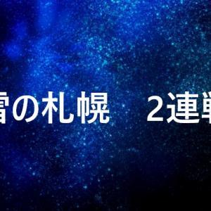 新日本プロレス THE NEW BEGINNINNG 札幌2連戦最終日