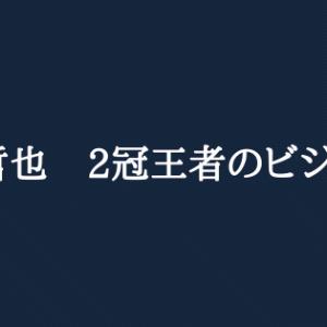 新日本プロレス 内藤哲也 2冠王者のビジョン