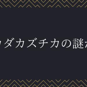 丸腰のレインメーカー オカダカズチカの謎かけ ~新日本プロレス 2月2日札幌大会にて~