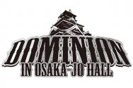 【新日本プロレス】 DOMINION in OSAKA-JO HALLについての考察(前編)