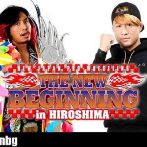 【新日本プロレス】高橋ヒロムとSHOによる初めてのタイトルマッチには期待しかない