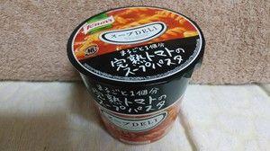クノール スープDELI 完熟トマトのスープパスタ