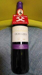 ピーニャ・オチャガビア・シリベストーレ・メルロー@チリ産 赤ワイン