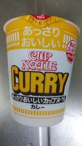 あっさりおいしいカップヌードル カレー