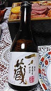 特別純米酒 辛口 一ノ蔵