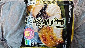 脂たっぷり大きな鯖がドーンと入った「熟成さば」おむすび@ファミリーマート