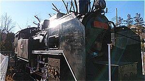 静態保存蒸気機関車C11-304@埼玉県蕨市大荒田交通公園