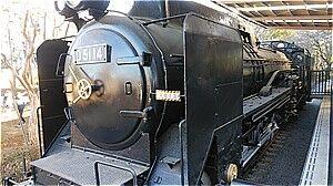 静態保存蒸気機関車D51-14@千葉県流山市総合運動公園
