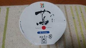 セブンプレミアム「蔦 塩Soba」ミシュランガイド4連連続一つ星獲得店のカップ麺