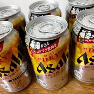 ジョッキ缶!人気過ぎて販売中止。泡が出ない不良品!?