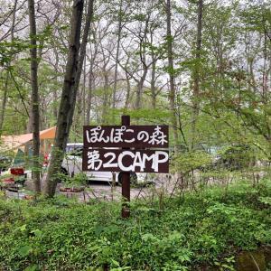 【栃木県】ぽんぽこの森FAMILY.CAMP場に行ってきました。【設備】