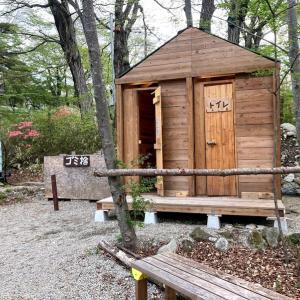気になるキャンプのトイレ事情