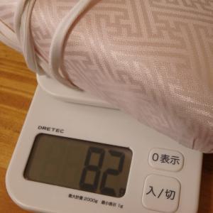 【続】帯枕問題!!帯枕の幅は〇〇cm!?小物に目が行く今日この頃~♪