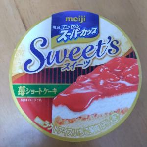 明治エッセルスーパーカップ 苺ショートケーキ