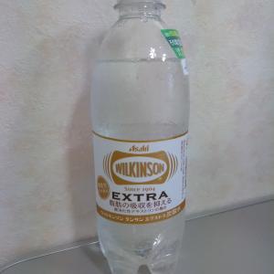 アサヒ飲料「ウィルキンソン タンサン」