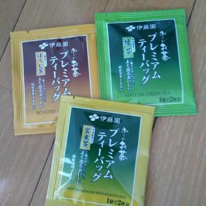 伊藤園「お~いお茶プレミアムティーバッグシリーズ」~RSP Live