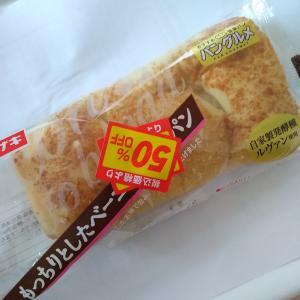 ヤマザキ「もっちりとしたベーコンポテトパン」