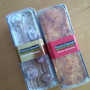 成城石井「マロンづくしのチーズケーキとプレミアムチーズケーキ」