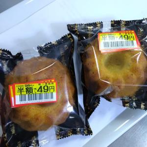 マミーマート「パウンドケーキ 和栗」