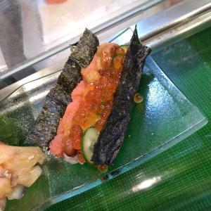 鮭のゴルゴンゾーラクリーム~しげ老鮨