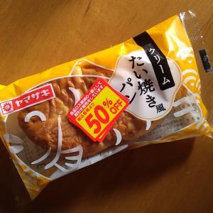 ヤマザキ「たい焼き風パン クリーム」