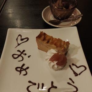渋皮栗のキャラメルアイス~MOJO