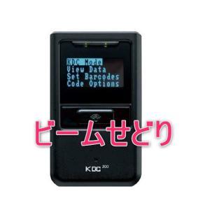 KDC200を使ったビームせどり