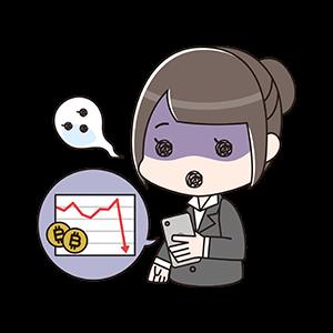色々なギャンブルについて、間違って得た知識を身につけると・・・~お前はもう負けている~