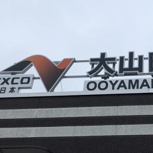 大山田 PA 下り