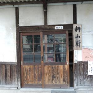 2020.2/2 たびてつ8(くまなくお出かけ旅)~井笠鉄道記念館 その4~