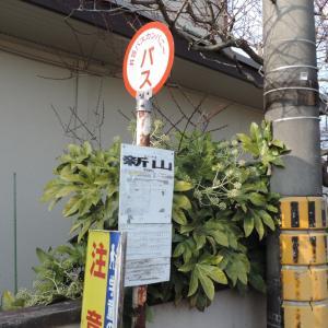 2020.2/2 たびてつ9(くまなくお出かけ旅)~井原鉄道で神辺に~