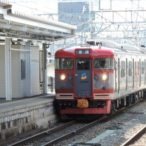 2014.3/7~9 たびてつ7(きらきらくびきの旅)~長野から篠ノ井線、中央西線で名古屋に~