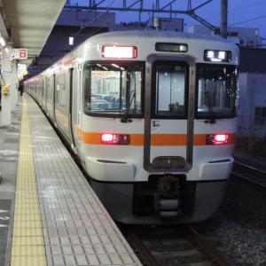 2014.3/7~9 たびてつ8(きらきらくびきの旅)~名古屋から東海道、山陽本線を四国に~