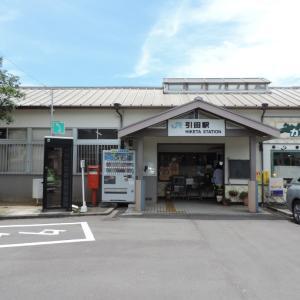 2050.6/17 駅探訪14(JR四国 高徳線)引田駅 ~カフェ・ド・カンパーニュのカレー~