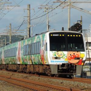 """2020.7/1 とりてつ(予讃線 丸亀ー讃岐塩屋)~""""南風""""に緑色アンパンマン列車~"""
