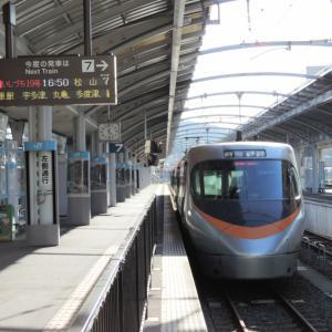 2020.9/7~9 たびてつ6(夏休み 西条・高知旅)~運転再開1番列車で松山に~