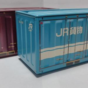 JR貨物のコンテナを買ってきました。