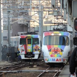 2021.1/9~11 たびてつ7(新春 四国満喫プラス旅)~松山からアンパンマン列車で丸亀に~