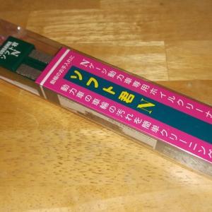 """鉄道模型 津川洋行""""ソフト君N""""導入"""