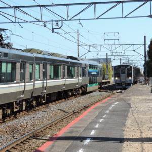 2021.2/22 たびてつ1(瀬戸大橋を渡る路線バスに乗ろうの旅)~まずは坂出駅に向かいます~
