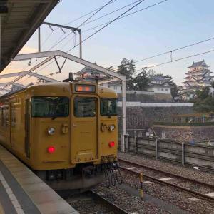 2019年冬 青春18きっぷの旅!広島・博多編 part5(岡山~福山)