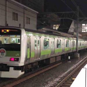 E231系500代 山手線 大崎行きを撮影してきた!