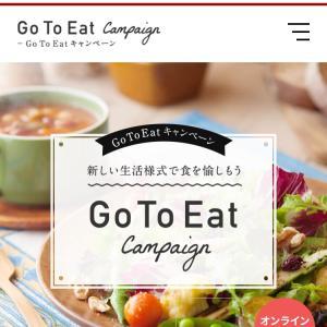 初☆Go to Eat はやっぱり「くら寿司」になりました☆