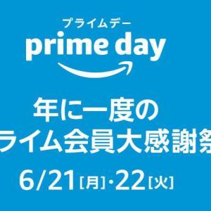 Amazon☆ポイントやクーポンもらえる、ほかいろいろキャンペーンまとめて!