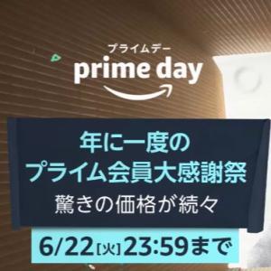 Amazon プライムデー☆iwaki耐熱容器、激安すぎるんだけど~!