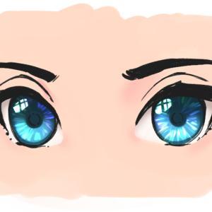 キレイな目の塗り方 瞳に命を吹き込むプロの描き方を紹介