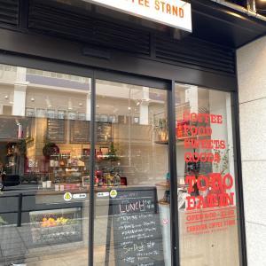 【横浜元町】キャラバンコーヒースタンド◆広々テラスでコーヒーを